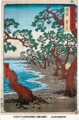 大日本六十余州名所図絵.jpg